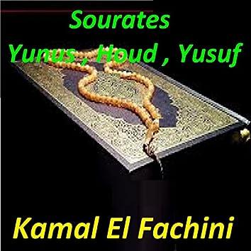 Sourates Yunus, Houd, Yusuf (Quran)