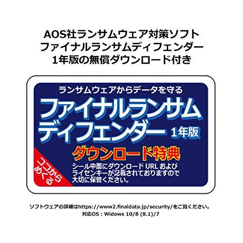 SamsungSSD1TB970PROM.2Type2280PCIe3.0×4NVMe1.35年保証正規代理店保証品MZ-V7P1T0B/EC