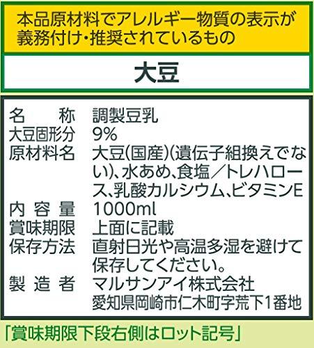 [トクホ]マルサン国産大豆の調製豆乳1L×6本