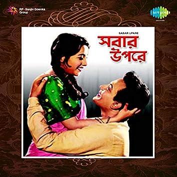 Sabar Upare (Original Motion Picture Soundtrack)