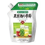 宝焼酎 甲類 35° 焼酎ホワイトタカラ果実酒の季節 エコP 500ml