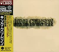 Starless Ando Bible Black by King Crimson (2008-03-26)