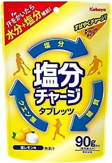 カバヤ 塩分チャージタブレッツ 塩レモン味 90g×6袋