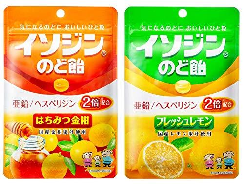 port townオリジナル UHA味覚糖 イソジン のど飴 2種各3袋計6袋 アソート セット (はちみつ金柑・フレッシュレモン)