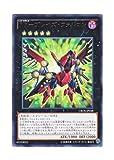遊戯王 RR−ブレイズ・ファルコン レア CROS-JP048-R
