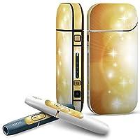 IQOS 2.4 plus 専用スキンシール COMPLETE アイコス 全面セット サイド ボタン デコ クール 模様 オレンジ キラキラ 002180