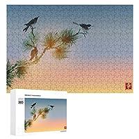 松の木の枝と日の出の空の鳥 300ピースのパズル木製パズル大人の贈り物子供の誕生日プレゼント