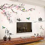 Tinte Pfirsich Blume Pavillon Tv Hintergrund Wand Sofa Wohnzimmer Studie Dekorative Wandaufkleber 60 X 90Cm