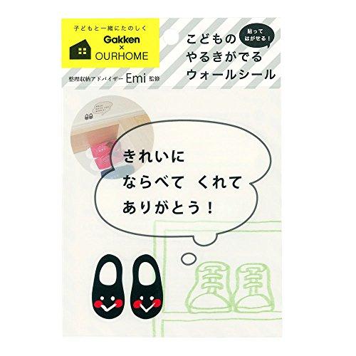 学研ステイフル OHMウォールシール 靴 AM04017 5枚