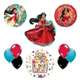 Princess Elena Of Avalor Birthday Party Balloon Kit Decorating Supplies by Mayflower Products