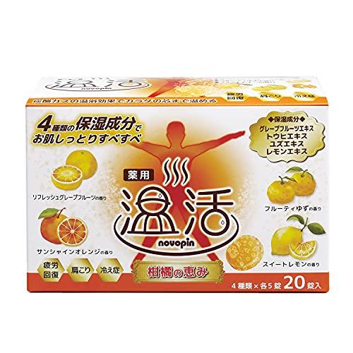 紀陽除虫菊 ノボピン温活 柑橘の恵み N-8791 入浴剤 4種類×5錠