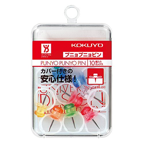 KOKUYO(コクヨ)『プニョプニョピン』