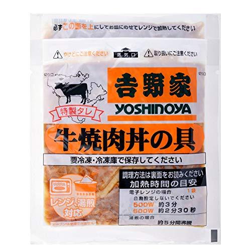 吉野家 [牛焼肉丼の具 135g×10袋セット] 冷凍便 (レンジ・湯せん調理OK)