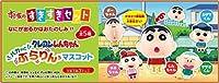 クレヨンしんちゃん パカッと ぶらりんマスコット 全5種セット