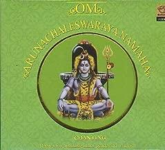 Om Arunachaleswaraya Manaha [Chanting ] Mantra for Attaining Inner Peace & Wisdom