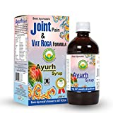 Basic Ayurveda's Ayurh Syrup, effective joint pain relieving syrup made up of natural herbs. It provides fast relief from joint pain, lumbago, gout, swelling in leg and knee, any type of muscular pain, sciatica. Ayurh syrup improving the amount of sy...