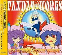 Panday@Works(梶迫小道具店)