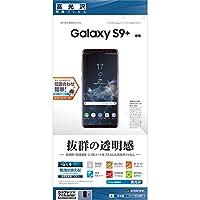 ラスタバナナ Galaxy S9+ SC-03K SCV39 フィルム 平面保護 高光沢 ギャラクシーS9プラス 液晶保護フィルム P1110GS9P