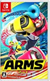 ARMS – Switch