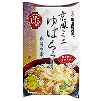 味の顔見世 京風ミニゆばちらし寿司の素 208g箱入り 2合用(1合×2袋) (11082-700-56)