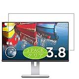 Vaxson Protector de pantalla de 3 unidades, compatible con Dell U2414H 23.8 pulgadas, protector de película de TPU [no protectores de vidrio templado]