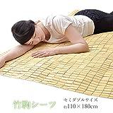 竹シーツ 冷感 竹敷きパッド 「 竹駒シーツ 」【DH】 サイズ:セミダブル(110×180cm)