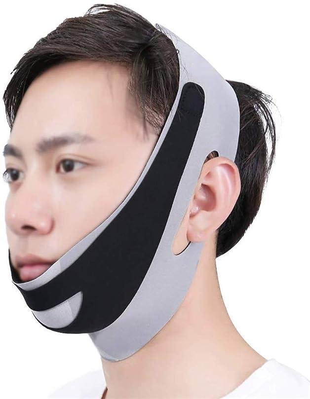 スプーン野生音声学美しさと実用的な顔と首のリフト術後の弾性フェイスマスク小さなV顔アーティファクト薄い顔包帯アーティファクトV顔ぶら下げ耳リフティング引き締め男性の顔アーティファクト