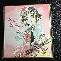 バンドリ BanG Dream 牛込りみ 色紙 ガールズバンドパーティ bad1454