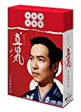 真田丸 完全版 第弐集[DVD]