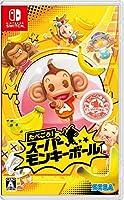 たべごろ! スーパーモンキーボール 【Amazon.co.jp限定】「たべごろ! バナナパック」7種のオリジナルPC壁紙 配信 - Switch