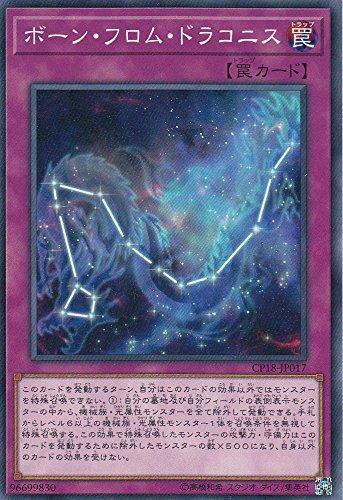 yYu-Gi-Oh!z Diamond E Dust Rare Duelist Pack Kamiyo Brothers Sister dp15-jp 028
