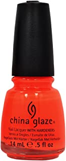 China Glaze Nail Polish Ink JAPANESE KOI Lacquer 80844 Salon .5 oz Manicure FUN