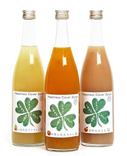 【3本セット】 しあわせ果実 ハッピークローバーシロップ ?ノンアルコールシロップ もも・ラフランス・みかん?