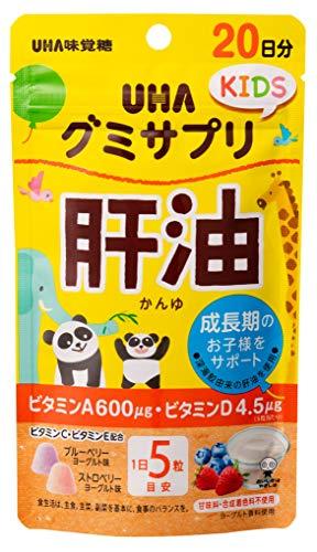 UHAグミサプリキッズ 肝油 ブルーベリー・ストロベリーヨーグルト味アソート スタンドパウチ 20日分100粒