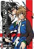 モノクローム・ファクター 1 (BLADEコミックス)