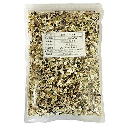 雑穀 雑穀米 国産 栄養満点23穀米 30kg(500g×60袋) 国内産 もち麦 黒米 送料無料※一部地域を除く 雑穀米本舗