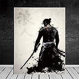 Geiqianjiumai Rétro Japonais Samurai Affiche Toile Art Print Moderne Mural Décoration Peinture Salon HD Décoration de La Maison sans Cadre Peinture 30X40 cm