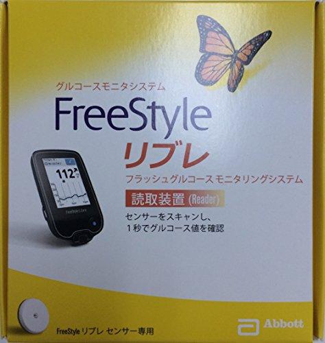 アボット『FreeStyle リブレ 読取装置』