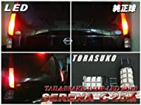 T20 3chip27SMD LED ダブル球レッド SERENA セレナ C25系 テール&ストップ球 2個セット