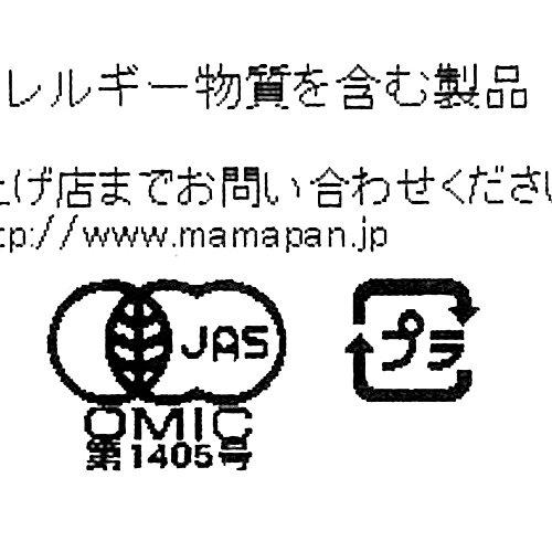 ママパン『有機JAS有機メープルシュガー』