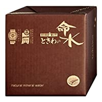 ときわの命水 10Lバックインボックス (10L【1箱】)