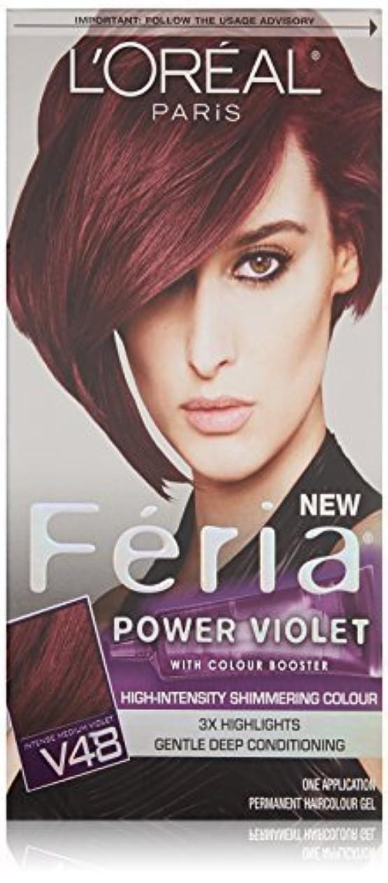 毎回まあ川L'Oreal Paris Feria Hair Color, Power Violet [並行輸入品]