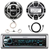 Kenwood Single DIN Marine Boat Yacht USB CD Player Bluetooth Stereo Receiver, Kenwood Digital LCD Display Wired Remote, Kenwood Wired Remote, 22' AM/FM Antenna, 7 Meter - 22 Ft Extension Cable