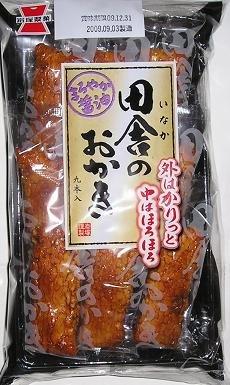 岩塚製菓 ◆田舎のおかき醤油◆ 9本×6入