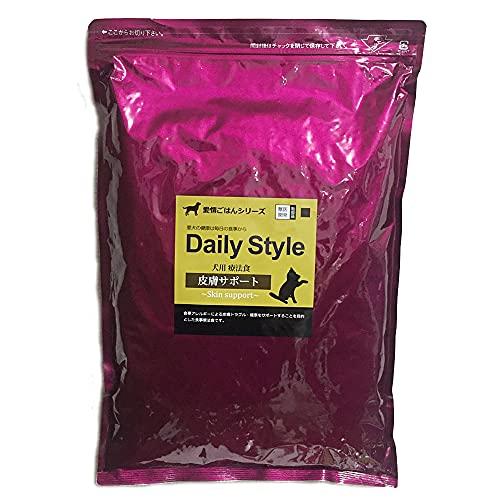 【獣医師開発】皮膚サポート 1kg 犬用療法食 無添加国産 鹿肉ドッグフード デイリースタイル(DailyStyle) (全犬種用)