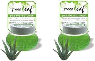 Pack of 2 - Brihans Green Leaf Pure Aloe Vera Skin Gel(125gms x 2)