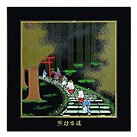紀州漆器 22-8-1 蒔絵額 熊野古道 MDF サイズ 24×24×1.2 cm