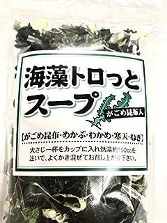 海藻 トロッとスープ 3パックセット【1パックあたり68g】海藻を毎日食べよう!