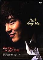 WHITEDAY IN JEJU 2008 [DVD]