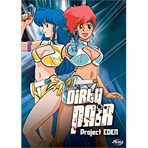Original Dirty Pair – Project Eden
